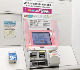 高機能型自動券売機 HT50
