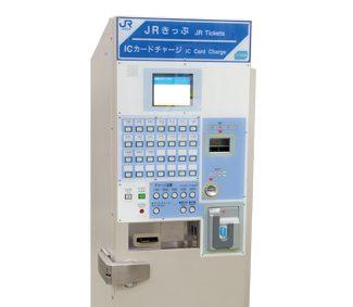 無人型自動券売機 UT50